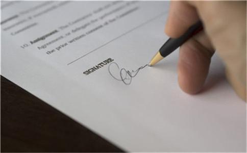 经济合同仲裁申请书怎么写