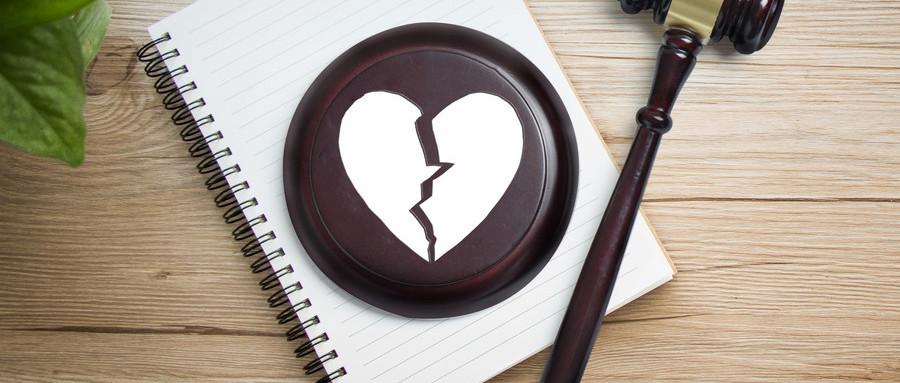 结婚证丢失了能离婚吗
