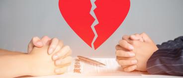 没有结婚证可以离婚吗