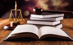 刑事诉讼简易程序审限...
