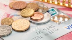 个体工商户养老保险缴费比例是多少...