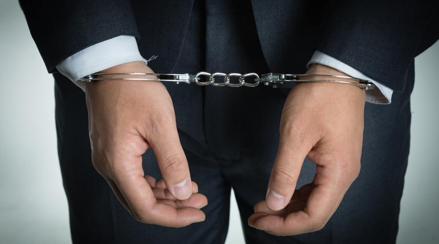 最新扰乱公共秩序罪量刑标准