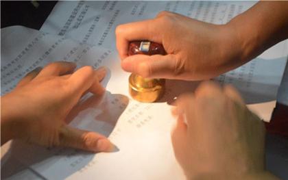 合同的成立必须具备的条件是什么