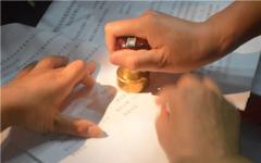 合同的成立必须具备的条件是什么...