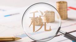 房地产交易的三种方式是什么...