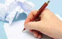 合同变更成立的条件是什么