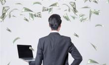 投资公司融资合法吗