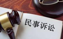 诉讼时效中止的条件有哪些