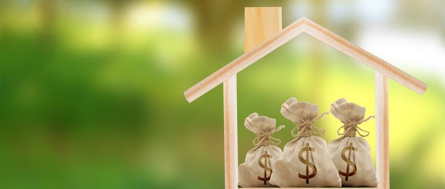 二套房贷款利率上浮怎么算