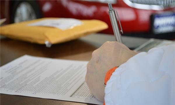 格式合同有什么法律特征