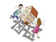 房产纠纷诉讼状怎么写