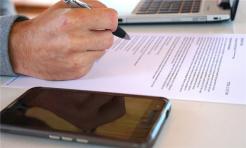赠与合同只有赠与人签字有效吗...