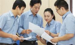 有限公司吸收合并登记收费标准是怎样的...
