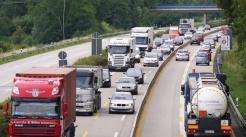 交通事故复核要多久...