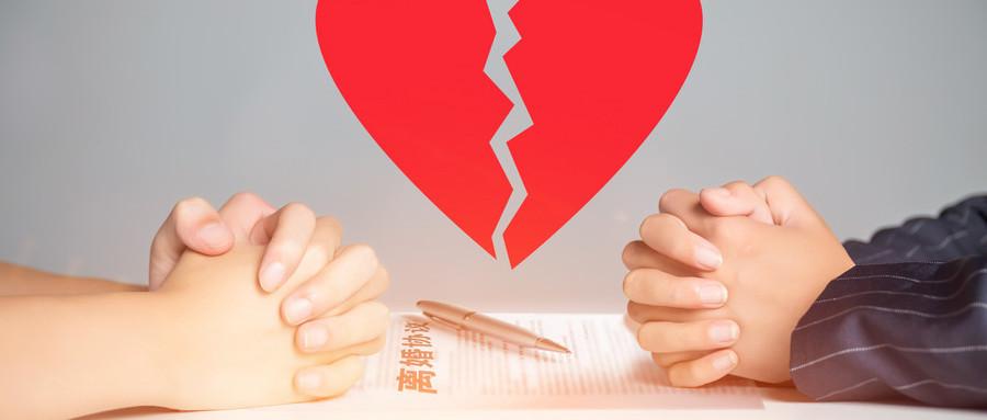 离婚的法定情形有哪些