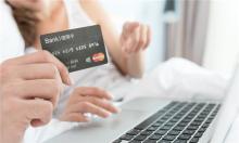 夫妻借款算共同债务吗