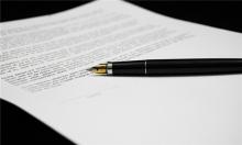物业合同到期的续签程序是怎样的