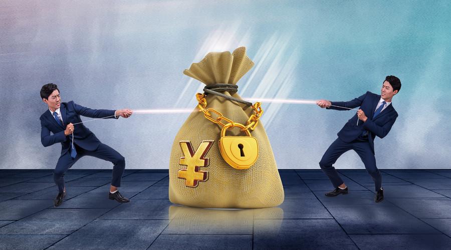 离婚后怎样不承担债务