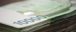 债务人提前履行债务应该怎样处理