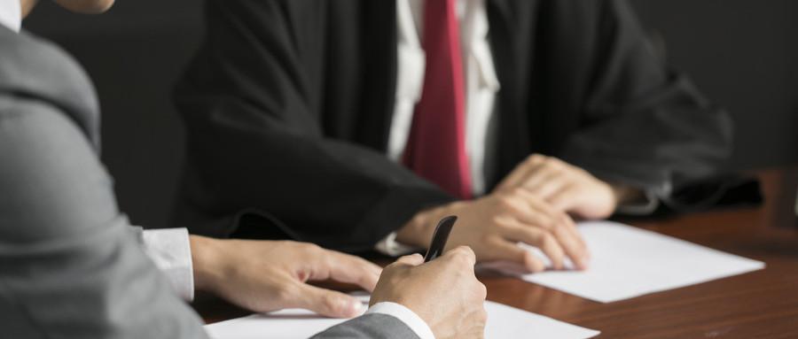 合同免责条款怎么写