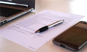合同签订时间与合同有效时间有什么区别吗