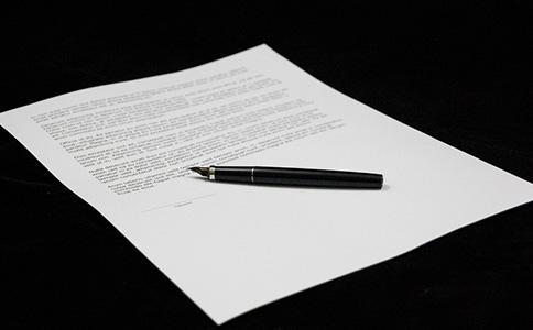 民法典规定打印的遗嘱有法律效力吗