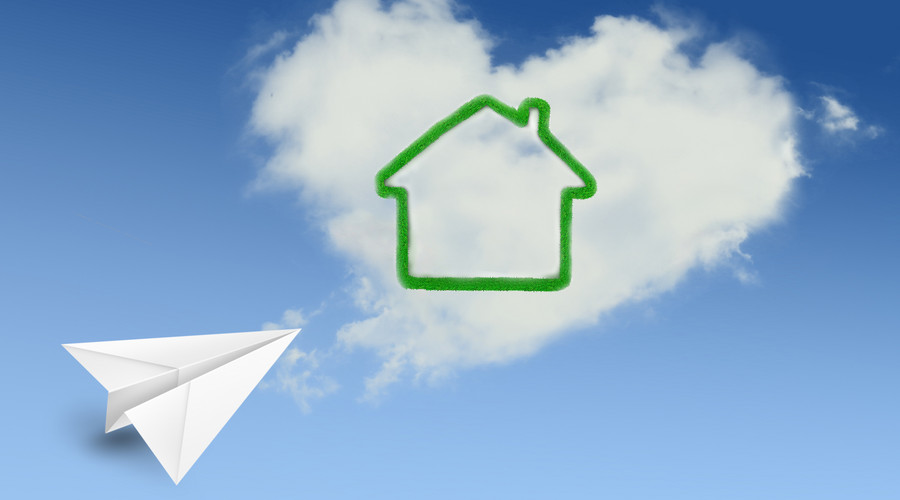 按揭的房子能贷款吗,贷款条件有哪些