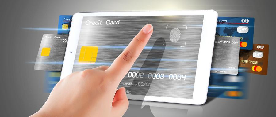2020信用卡逾期了怎么办