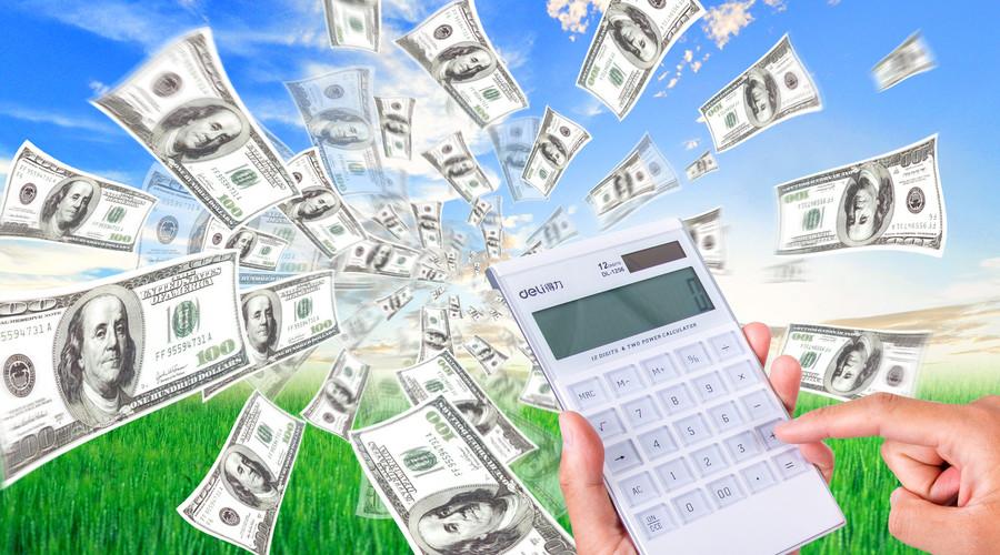企业网上银行可以转账吗