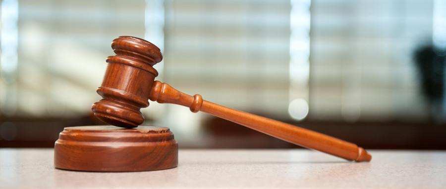 物权法的基本的原则有哪些