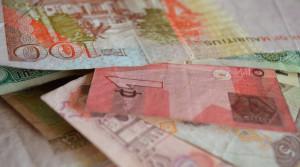 商业贷款利息怎么算,每年利息要多少