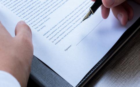 网贷合法吗,网贷不合法可以不还吗