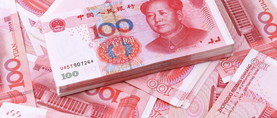 2020年重庆市人身损害赔偿标准是多少