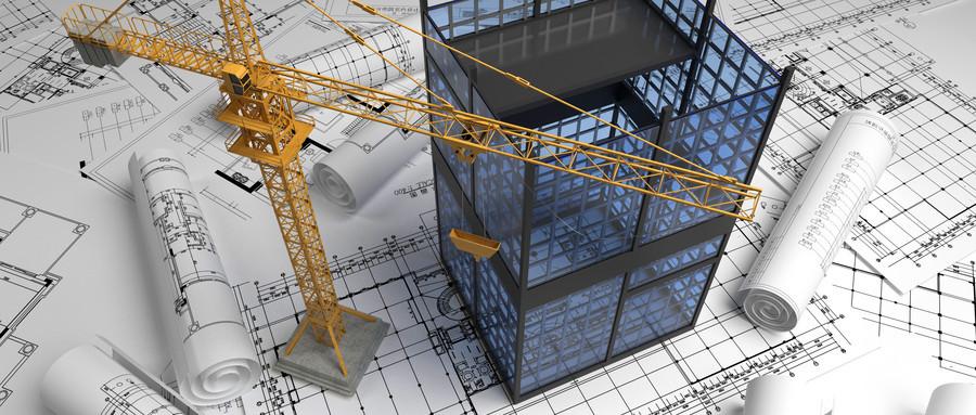 建筑設計事務所資質辦理流程是怎樣的