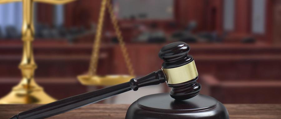合同法的基本原则主要有哪些