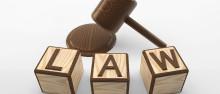 項目部的法律地位是怎樣的