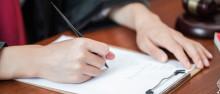 借条格式怎么写才有法律效力