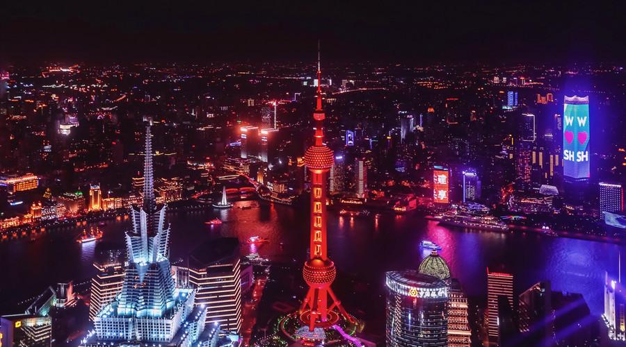 2020上海市人口与计划生育条例