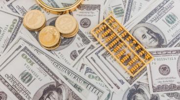 公积金贷款买车可以贷款吗