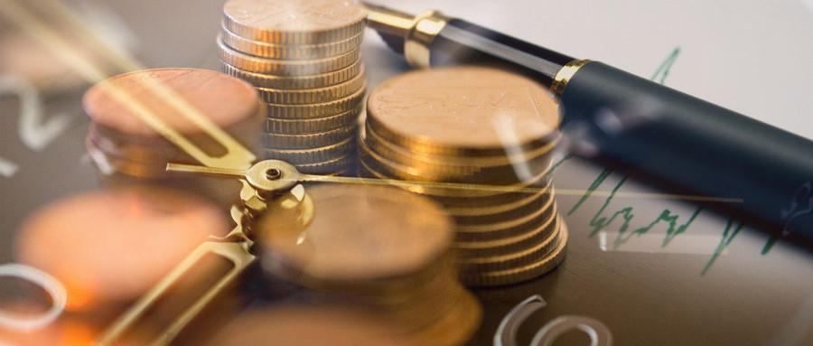 费用报销管理的流程是怎样的