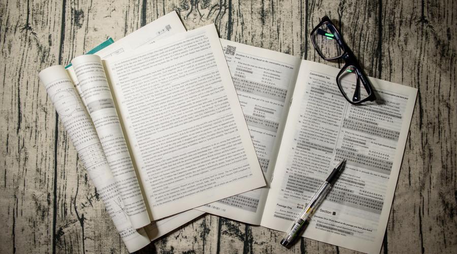 离婚协议房产过户流程是怎样