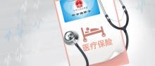 开办医疗门诊的条件是什么