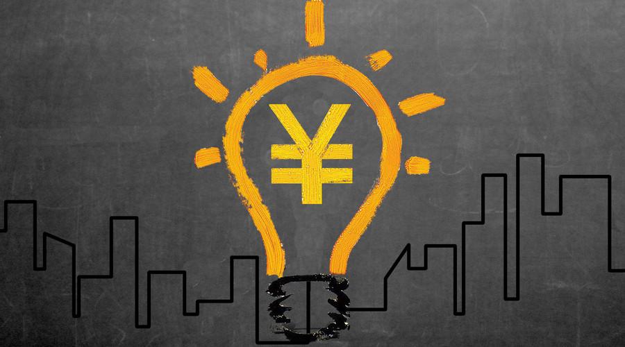 发明专利转让费用是多少