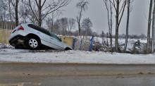 交通事故報警可以撤銷嗎