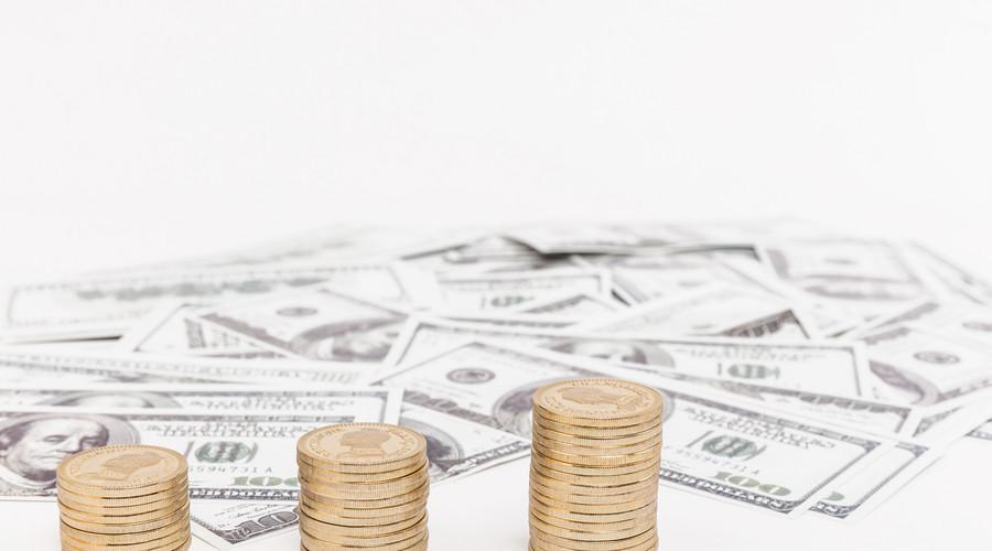 房屋抵押银行贷款利息怎么算