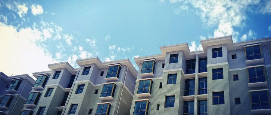 个人住房贷款最长期限是多少