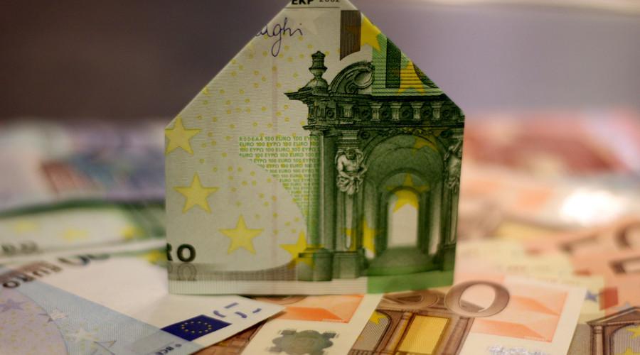 房屋在银行抵押贷款流程要多久