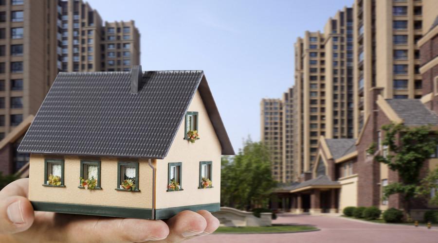 购房合同定金协议模板