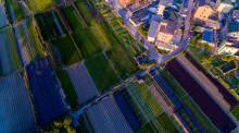 集體土地上企業拆遷流程是什么