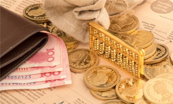 银行贷款利息应该怎么计算